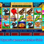 Игровой автомат «Aztec Gold»
