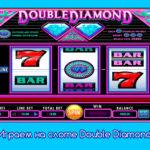 Играем на слоте Double Diamond