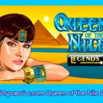Игровой слот Queen of the Nile 2