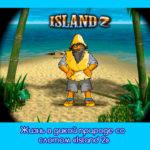 Жизнь в дикой природе со слотом «Island 2»
