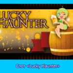 Слот «Lucky Haunter» в казино Вулкан 24