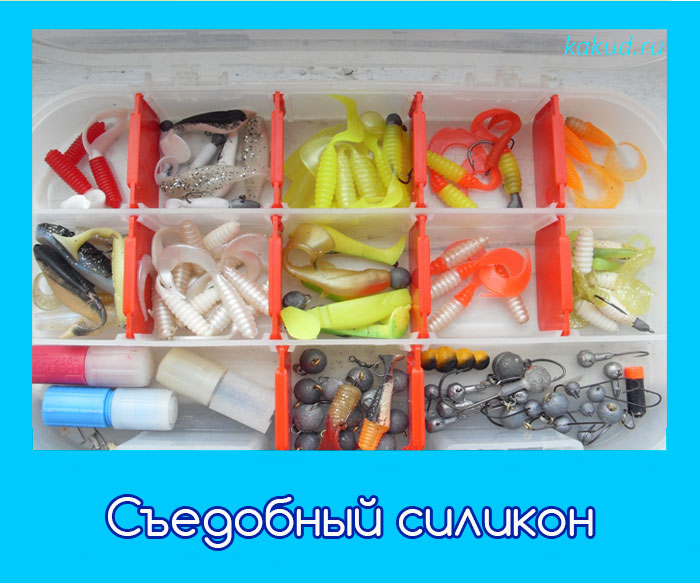 силикон для рыбалки фото