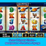 Слот Chimney Stacks – выигрыши в большом городе