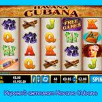 Игровой автомат Havana Cubana